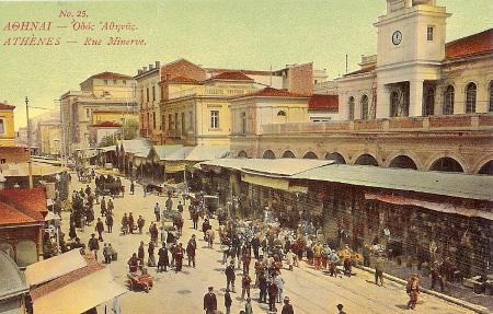athinasstreet