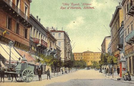 ermoustreet