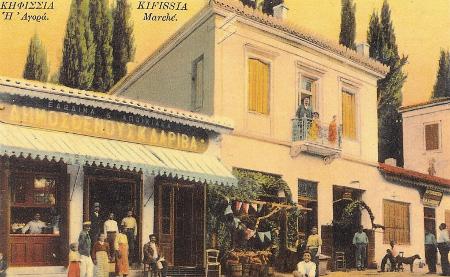kifissia